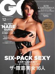 GQ JAPAN (2016年12月号)