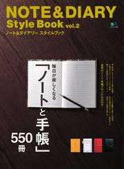 NOTE&DIARY Style Book (Vol.2)