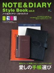 NOTE&DIARY Style Book (Vol.3)