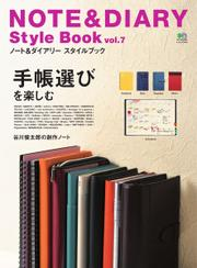 NOTE&DIARY Style Book (Vol.7)