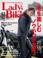 L+bike(レディスバイク) (No.66)