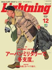 Lightning(ライトニング) (2016年12月号)