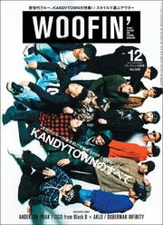 WOOFIN' 2016年 12月号