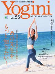 Yogini(ヨギーニ) (Vol.55)