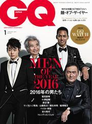 GQ JAPAN (2017年1月号)