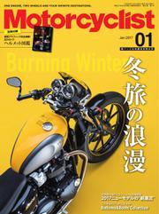 モーターサイクリスト (2017年1月号)