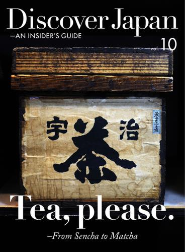 Discover Japan - AN INSIDER'S GUIDE (Vol.10)