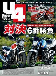 Under400 (No.61)