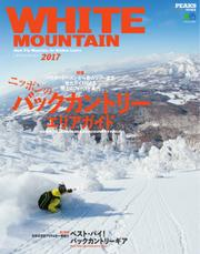 PEAKS特別編集 WHITE MOUNTAIN (2017)