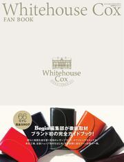 Whitehouse Cox FAN BOOK(ホワイトハウスコックス ファンブック) (2016/12/10)