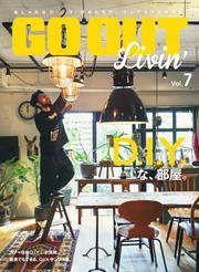 GO OUT特別編集 (GO OUT Livin' Vol.7)
