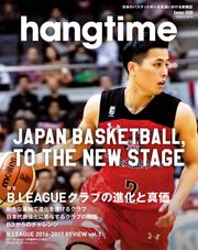 hangtime Issue.002