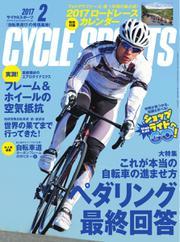 CYCLE SPORTS(サイクルスポーツ) (2017年2月号)