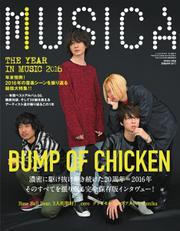 MUSICA(ムジカ) (2017年1月号)