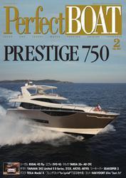 Perfect BOAT(パーフェクトボート)  (2017年2月号)
