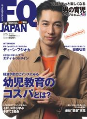 FQ JAPAN (Vol.41)