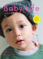 Baby Life (2017 Winter)