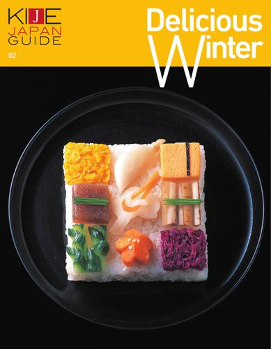 KIJE JAPAN GUIDE (vol.2 DELICIOUS WINTER)