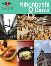KIJE JAPAN GUIDE (vol.3 NIHONBASHI GINZA)