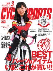 CYCLE SPORTS(サイクルスポーツ) (2017年3月号)
