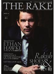 THE RAKE JAPAN EDITION(ザ・レイク ジャパン・エディション) (ISSUE14)