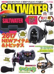 SALTWATER(ソルトウォーター) (2017年3月号)