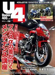 Under400 (No.62)