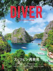 DIVER (No.429)