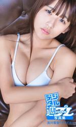 <デジタル週プレ写真集> 浅川梨奈「アイドル」