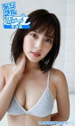 <デジタル週プレ写真集> 池上紗理依「君の名は?」