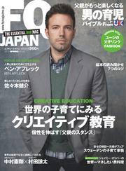 FQ JAPAN (Vol.38)