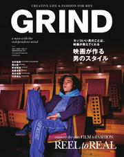 GRIND(グラインド) (71号)
