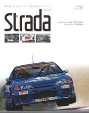 Strada(ストラーダ) (2016/12/10)