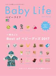 Baby Life (2017 Spring)