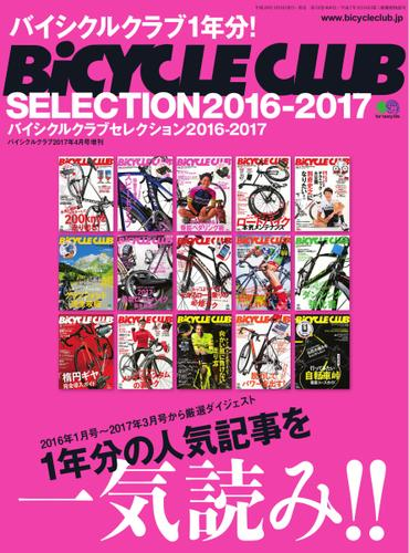 BiCYCLE CLUB SELECTION (2016-2017)