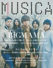 MUSICA(ムジカ) (2017年4月号)
