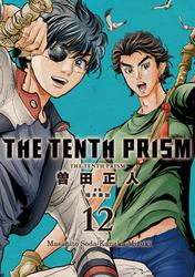 The Tenth Prism (English Edition)