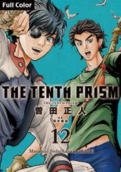 The Tenth Prism [Full Color] (English Edition)