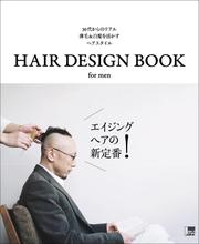 HAIR DESIGN BOOK for men