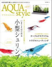 Aqua Style(アクアスタイル) (Vol.7)