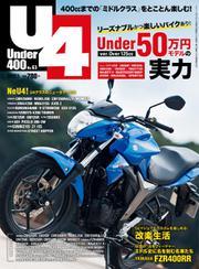 Under400 (No.63)