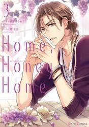 Home,Honey Home