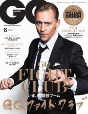 GQ JAPAN (2017年6月号)