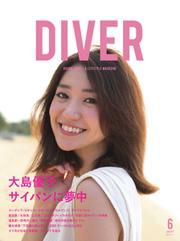 DIVER (No.432)