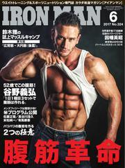 IRONMAN(アイアンマン) (2017年6月号)