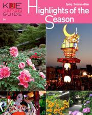 KIJE JAPAN GUIDE (vol.4 Highlights of the Season―Spring/Summer)