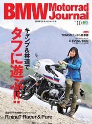 BMW Motorrad Journal (Vol.10)