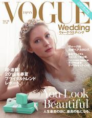 VOGUE Wedding(ヴォーグウェディング) (Vol.10)