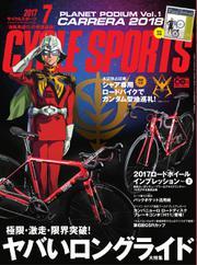 CYCLE SPORTS(サイクルスポーツ) (2017年7月号)