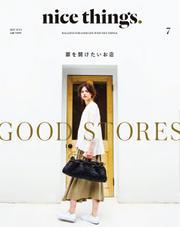 nice things./ナイスシングス. (2017年7月号)